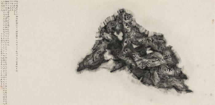 A Rockery by Zhang Yanzi