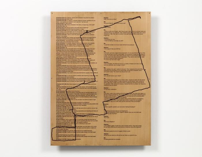 Live-Help Backup Plaque (Acta Diurna) by Frank Heath