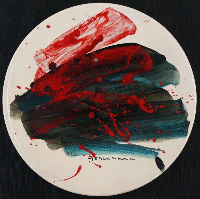 non title by Jiro Yoshihara
