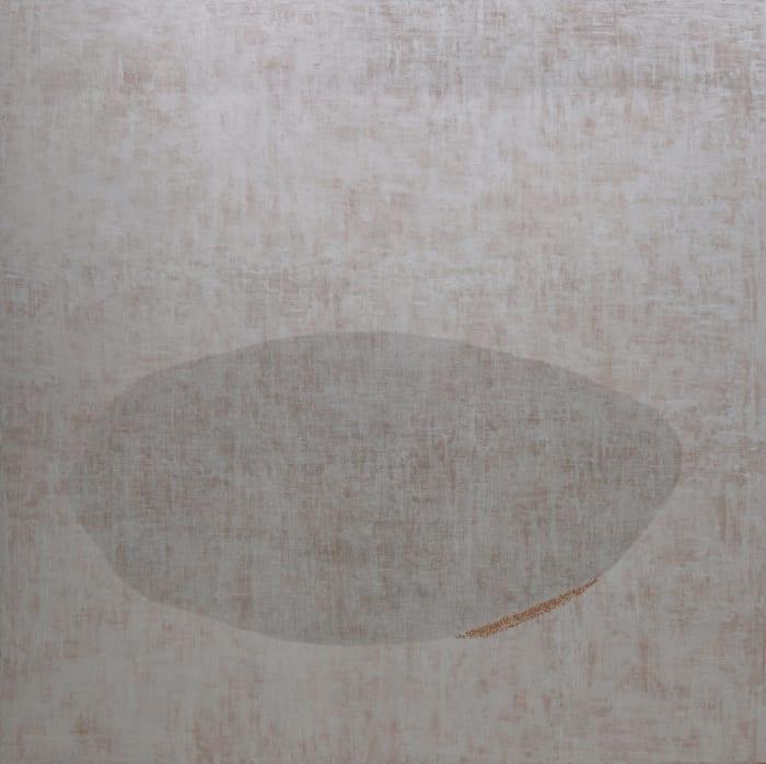 seeds IV by Pinaree Sanpitak