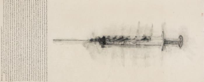 The Landscape of Pain by Zhang Yanzi