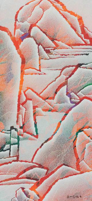 Fissuring - Landscape No 5 by Qiu Deshu