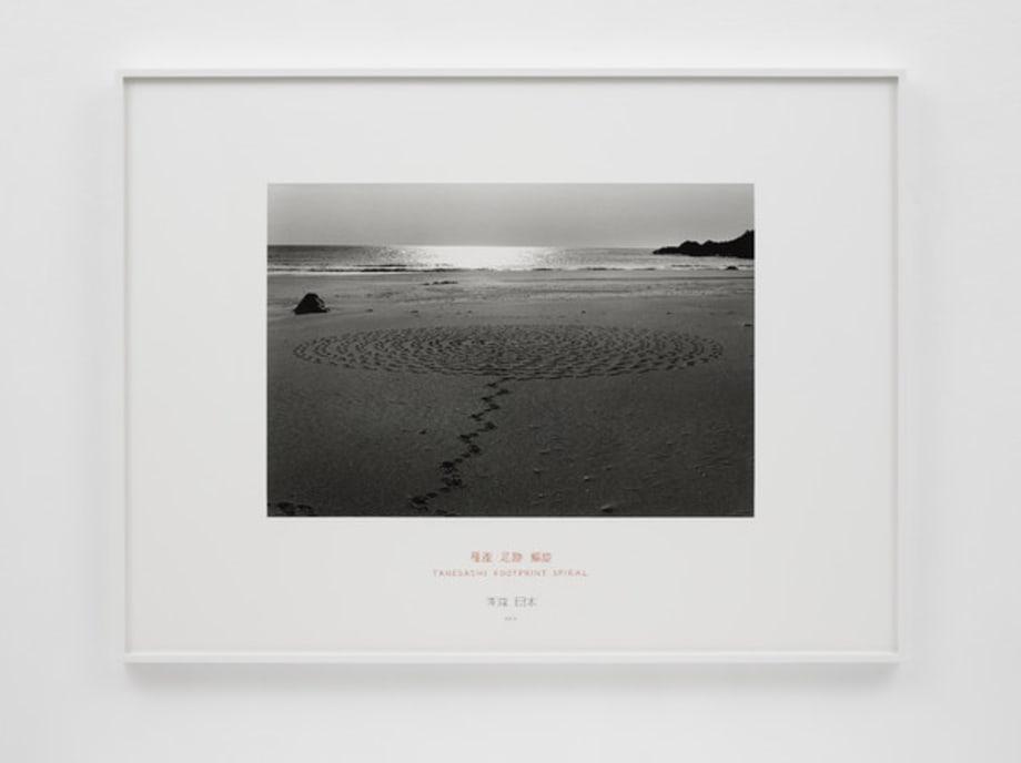 Tsunami Coastline Walk by Richard Long