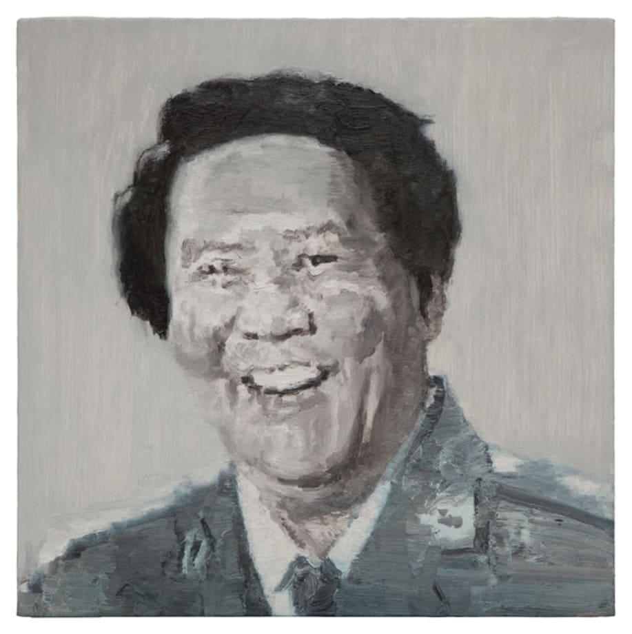 Gu Yue Portrait by Li Qing