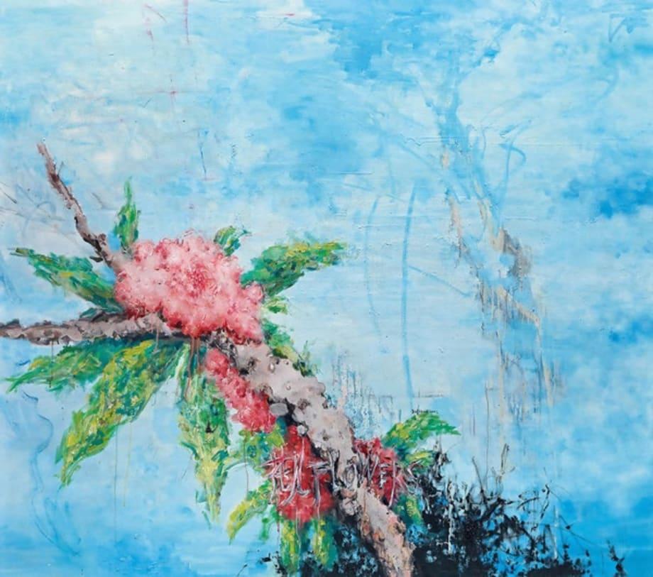 Flower by Wei Liu