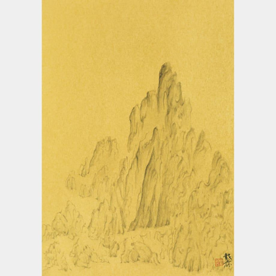 Return to the Ancient No.17 by Xu Longsen