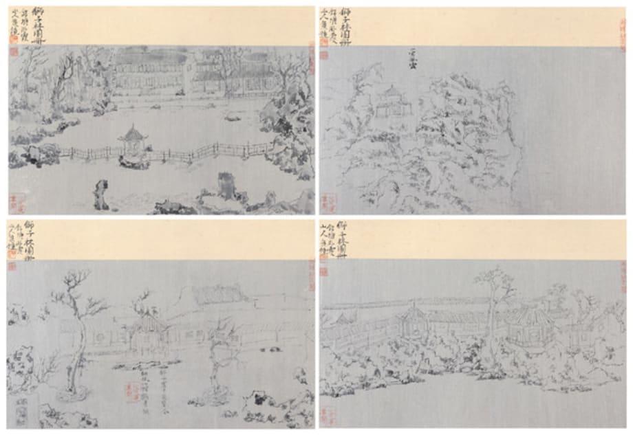Lion Wood Retreat by Lin Haizhong