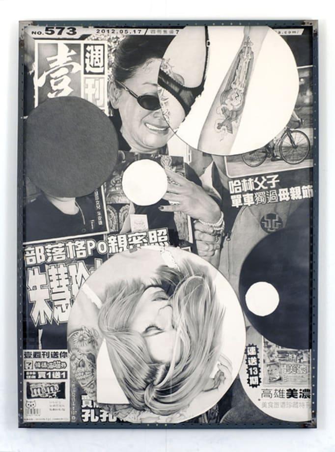 Inked #7 by Karl Haendel
