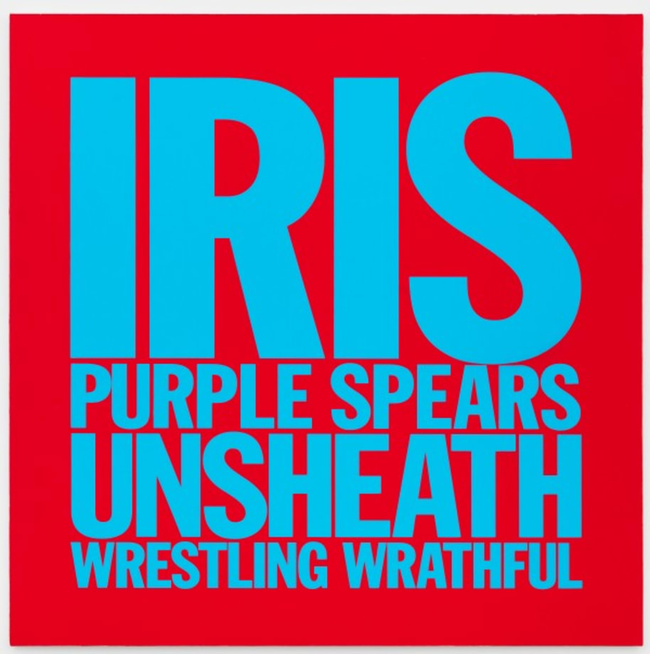 IRIS PURPLE SPEARS UNSHEATH WRESTLING WRATHFUL by John Giorno