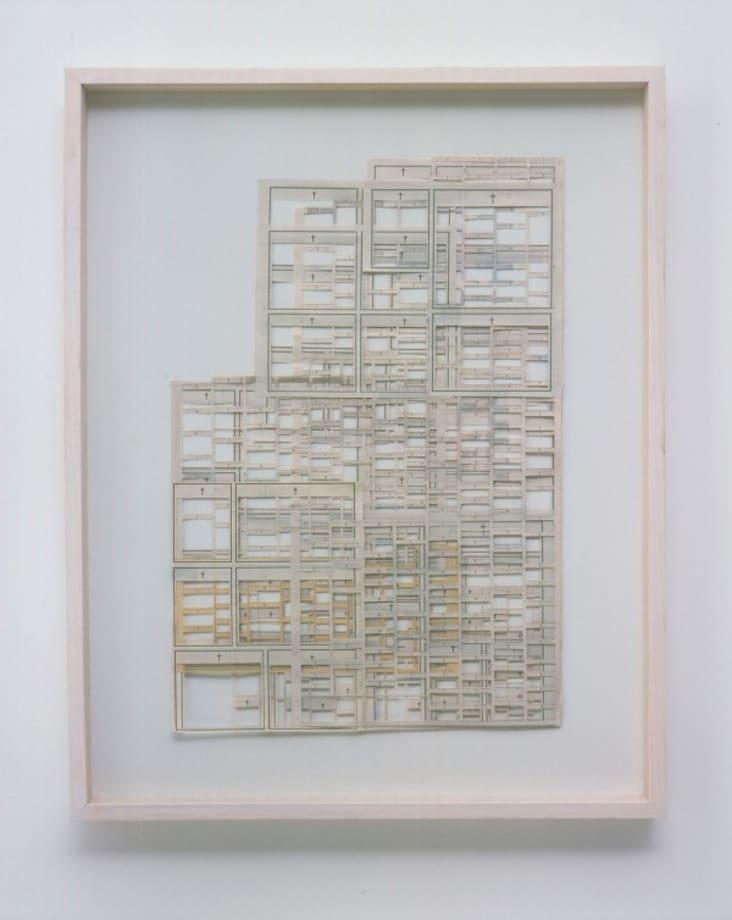 Monoblock by Jorge Macchi