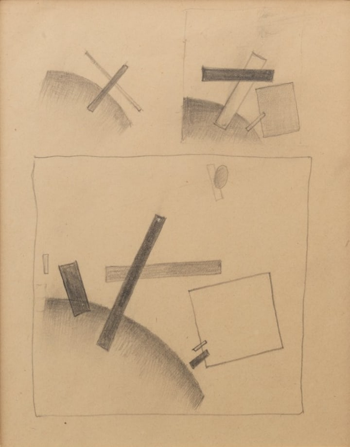 Cosmic composition with dissolving plans by Kasimir Malevich