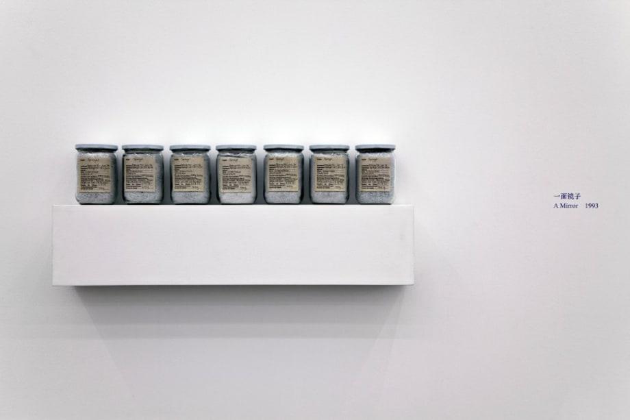 A Mirror by Inga Svala Thorsdottir & Wu Shanzhuan