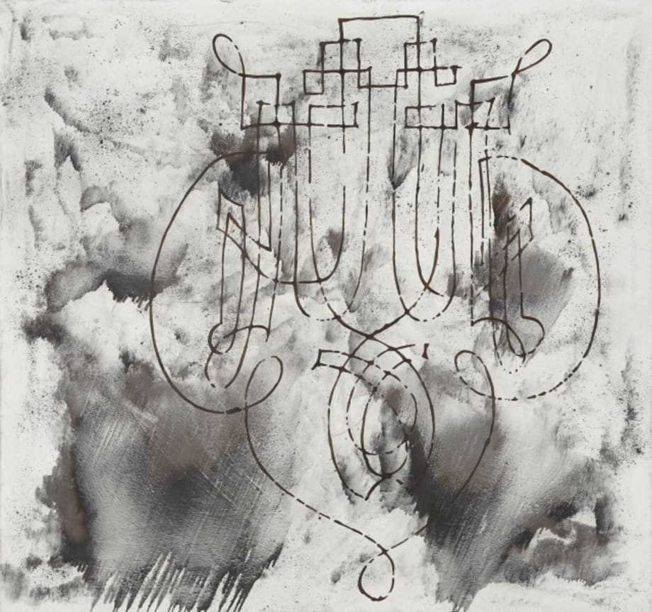 """""""Graphite painting with loops (after Dürer)"""" by Sigmar Polke"""