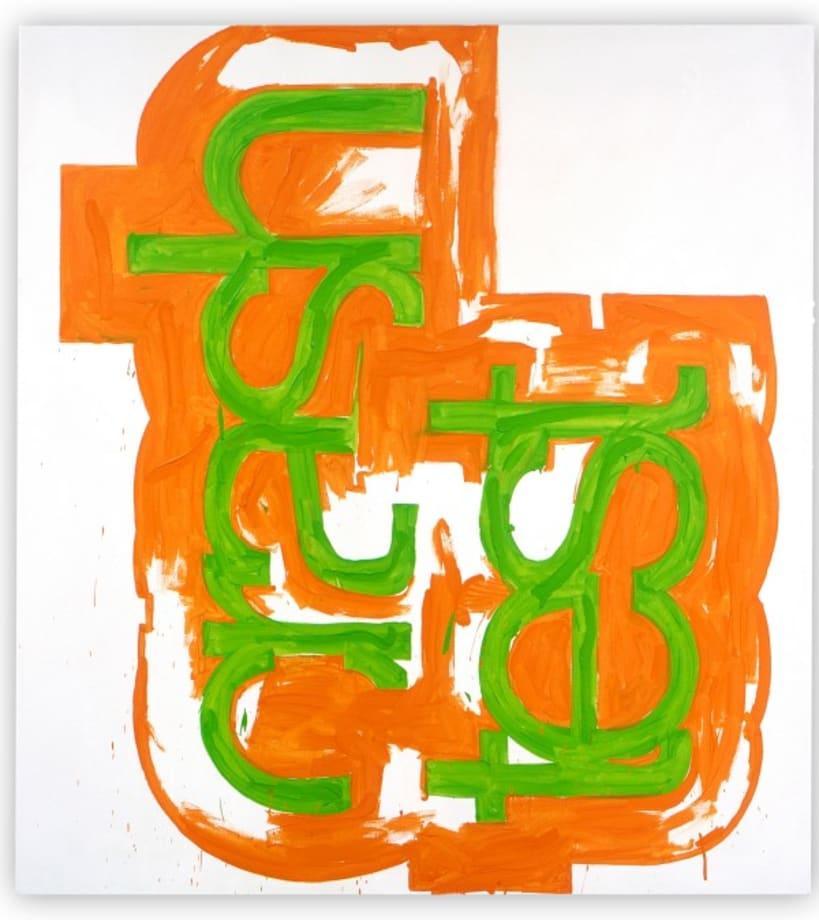 MoM Block Nr. 95 by Michel Majerus