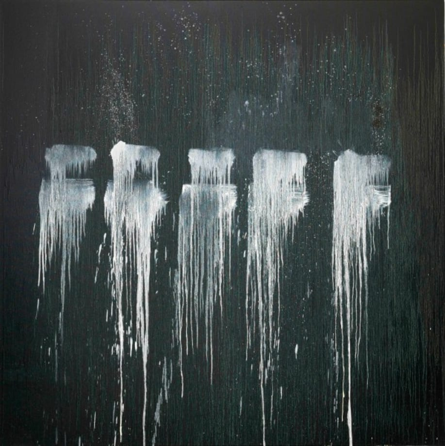 Between the Trees by Pat Steir