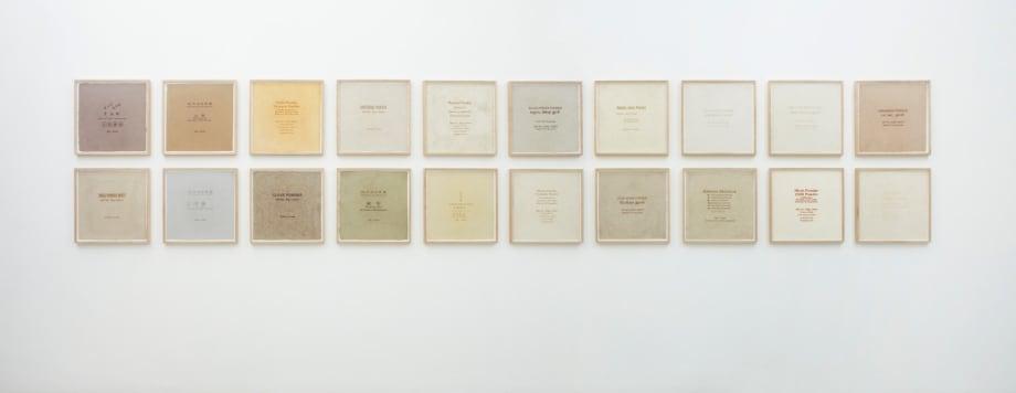 Spice Sheets by Haegue Yang