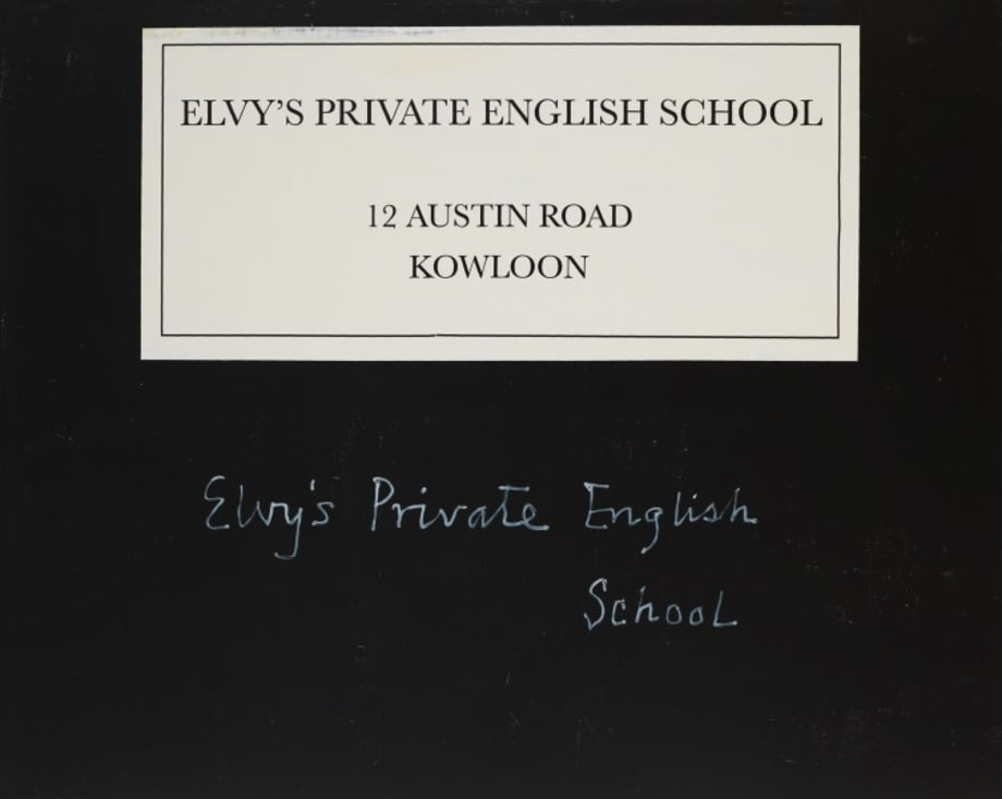 Elvy's Private English School with Blackboard by David Diao