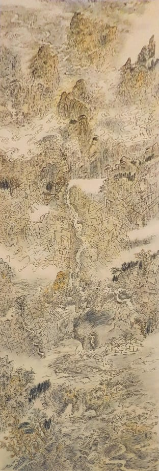 Landscape and Transformation: Untrammelled Vision No. 8 by Leung Kui-Ting