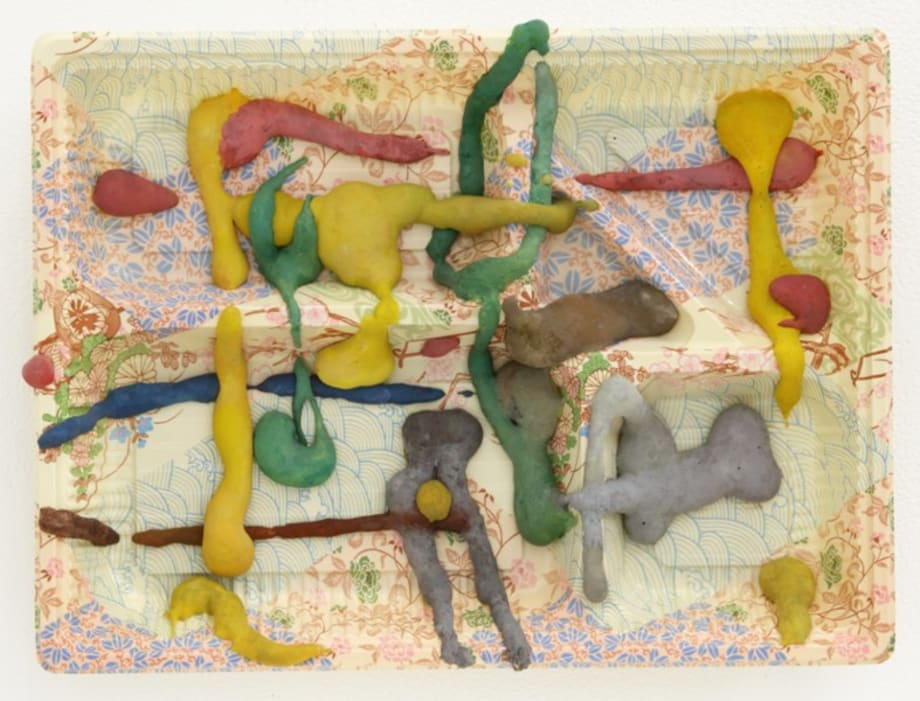 "I-O (""Lunchbox Paintings"" series) by Makoto Aida"