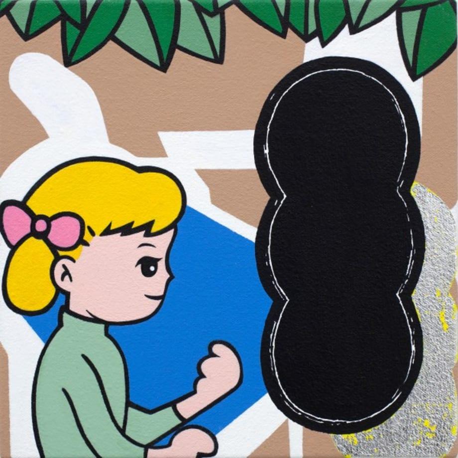 She by Tomoki Kurokawa