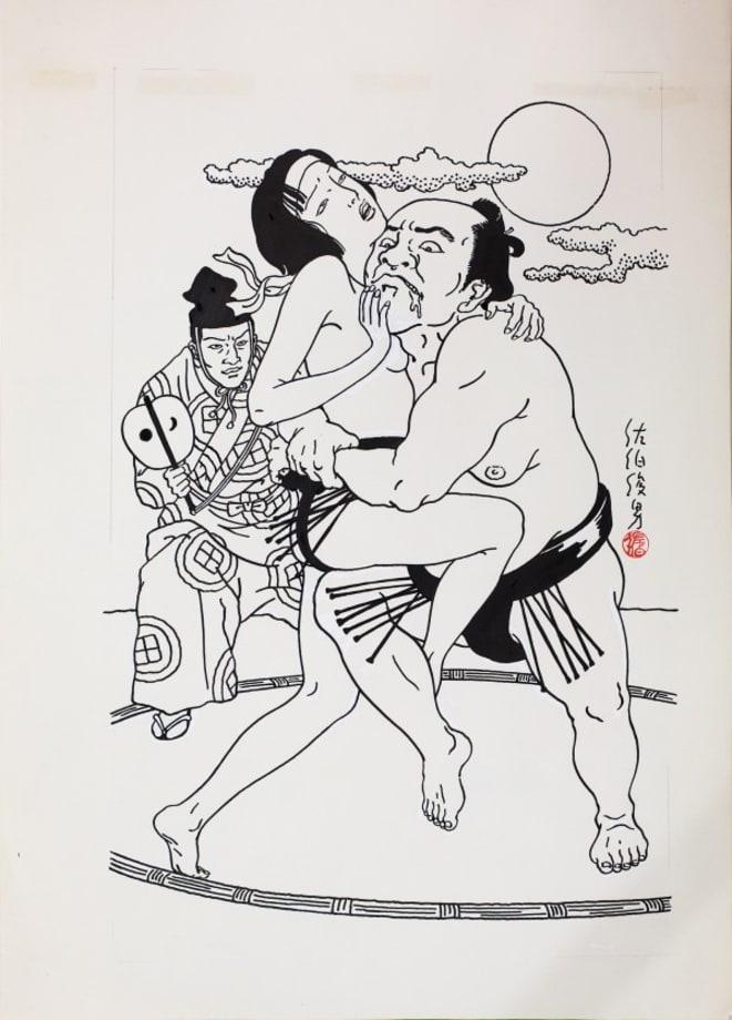 Shoubu by Toshio Saeki