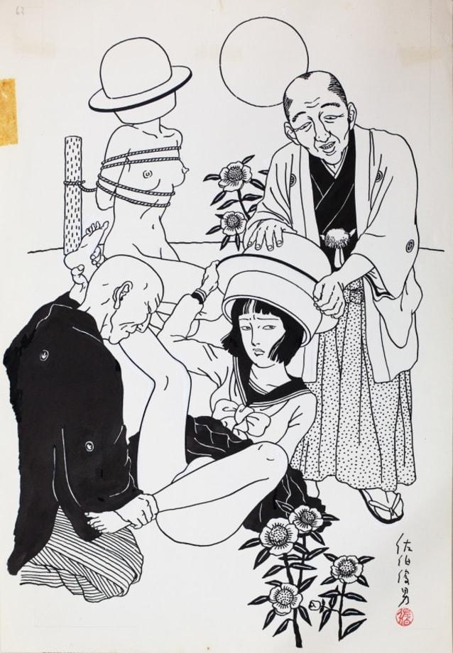 Kamahimegonan by Toshio Saeki