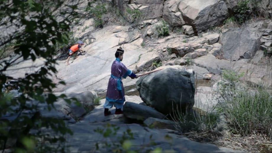 The Path of a Hwarang by Joongho Yum