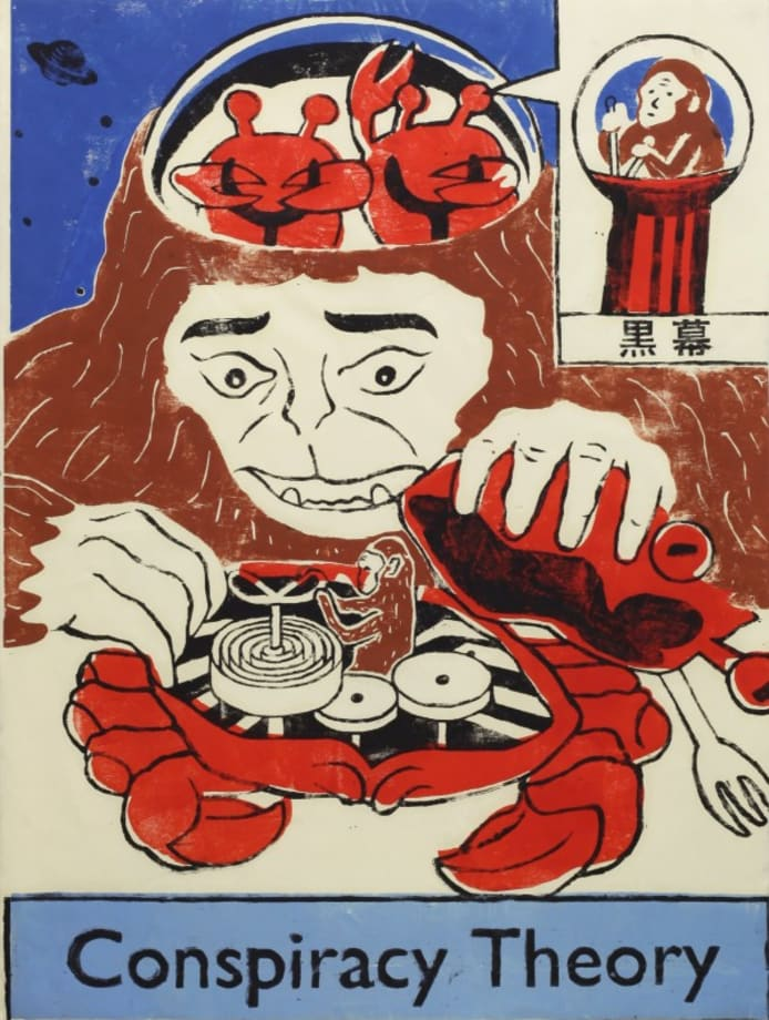 The conspiracy theory between the Crab and Monkey by Nobuaki Takekawa