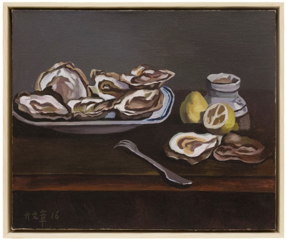 Still Leaving with Oysters(copy Manet) by Wenzhang Qi