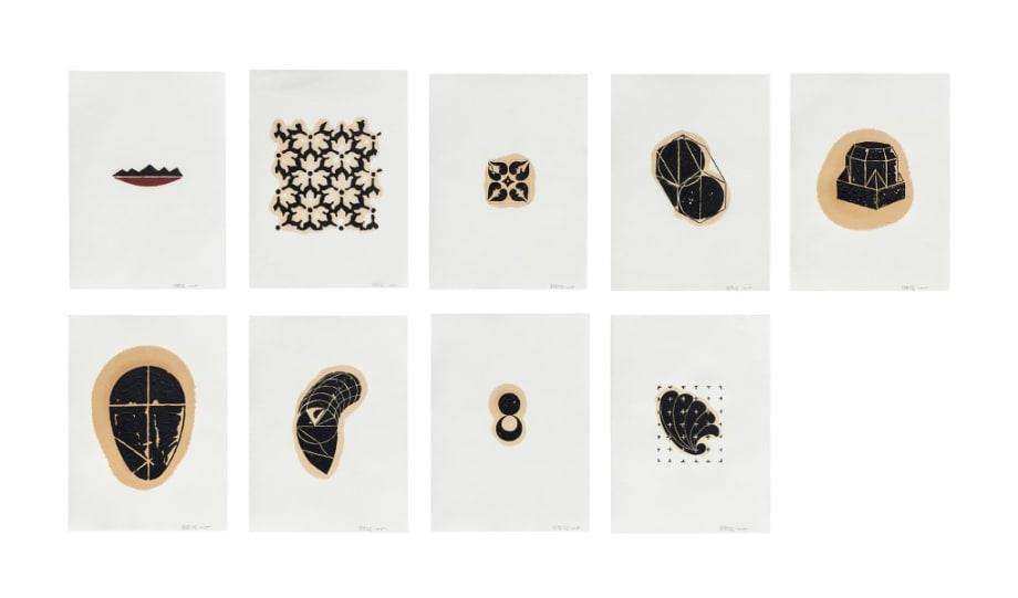 Decorative Pattern by Yang Maoyuan
