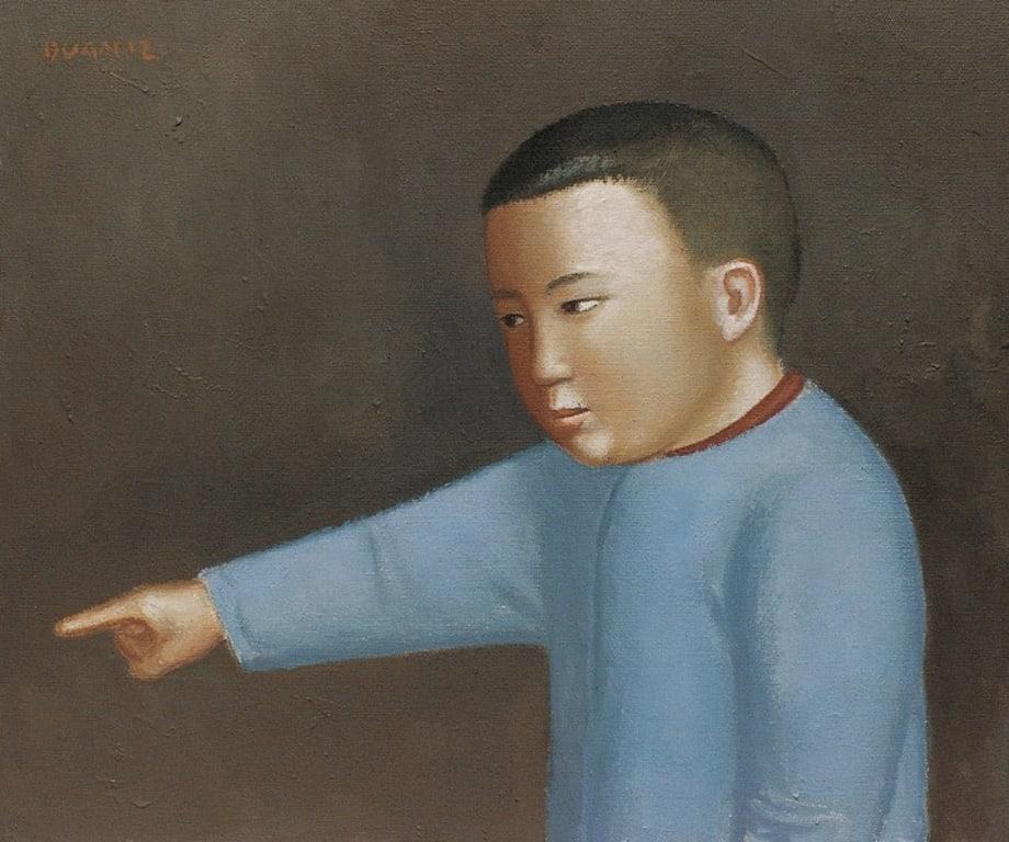 The Kid by Jianwei Duan