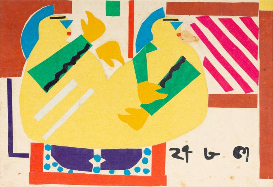 Two Yellow Figure by Benodebehari Mukherjee