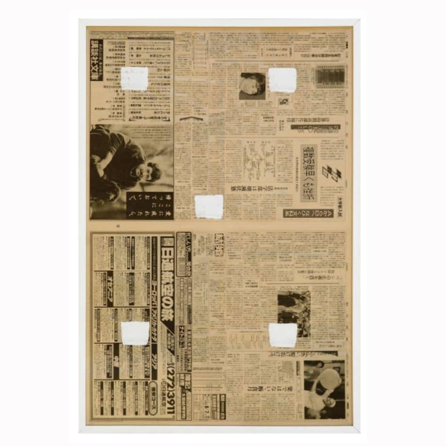 Impronte di pennello n.50 a intervalli di 30 cm by Niele Toroni
