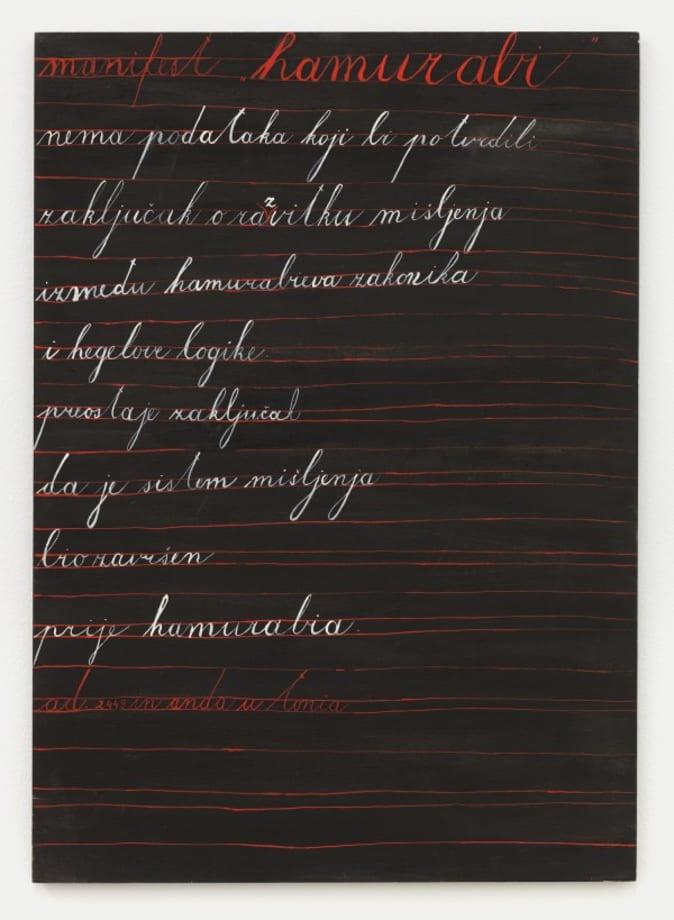 Hamurabi Manifesto / Manifest Hamurabi, m. 8 (1971–1977) by Dimitrije Bašičević Mangelos