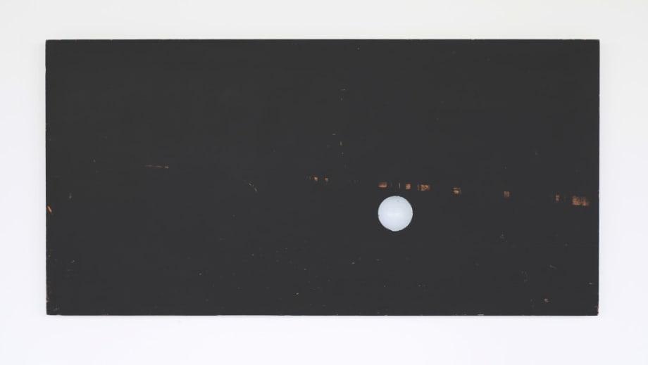 Planet VII by Roman Ondak
