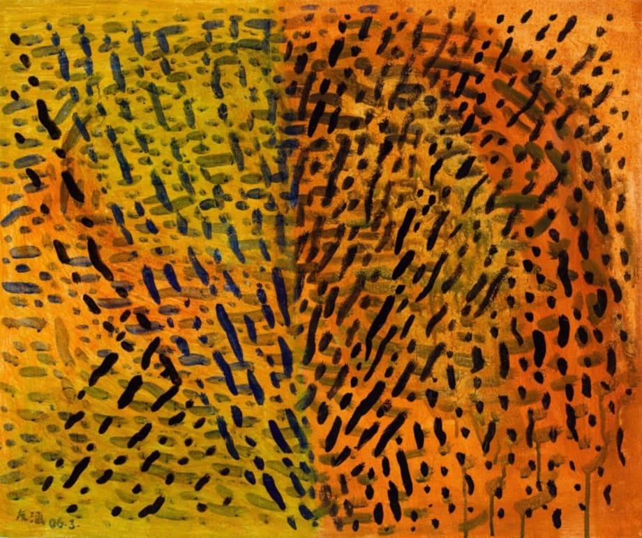 2006.3 by Yu Youhan