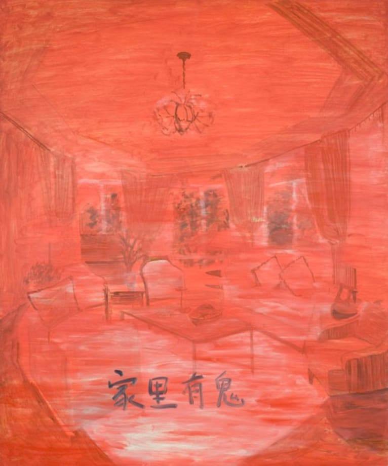 Ghost in Home (Red) by Zhao Gang
