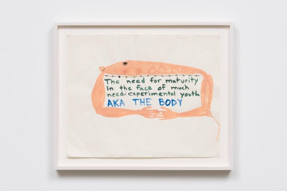 Experimental Youth by Patrick Jackson