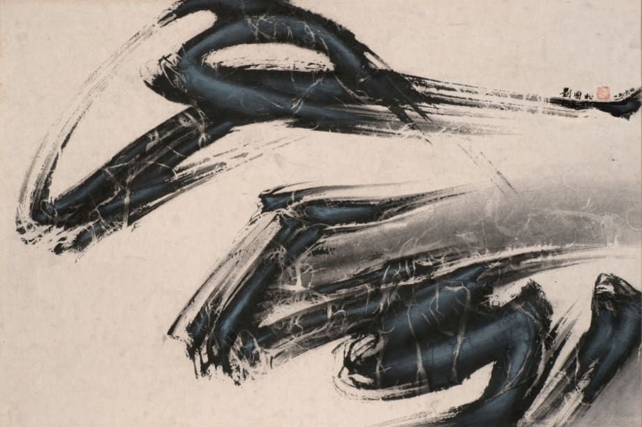 Windy Solitude by Liu Kuo-Sung