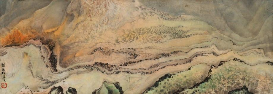 Mountain Fire by Liu Kuo-Sung