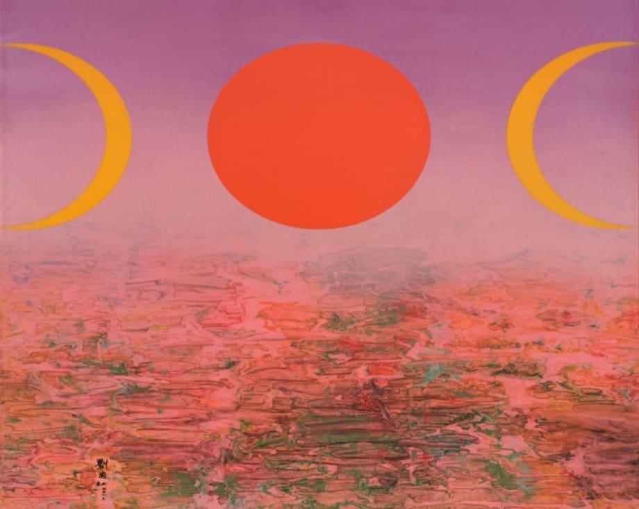 Harmonious Reflection by Liu Kuo-Sung