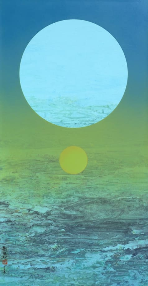 Moon's Metamorphosis 229 by Liu Kuo-Sung