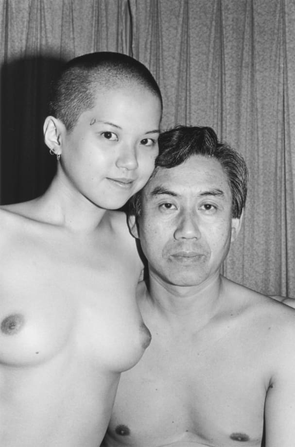 Self-Portrait (Father #7) by Yurie Nagashima