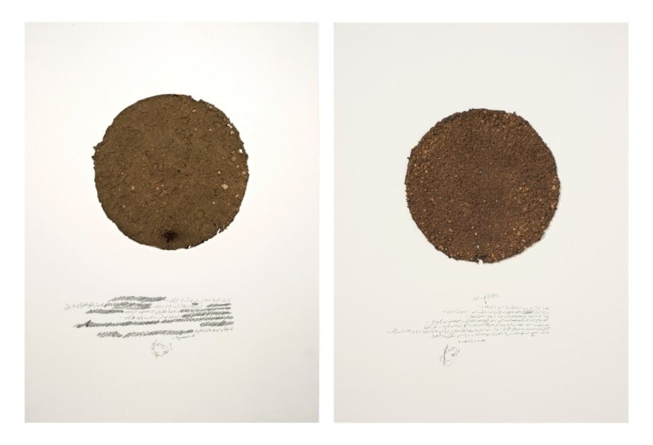 Soil (diptych) from the Room series, by Ayman Yossri Daydban