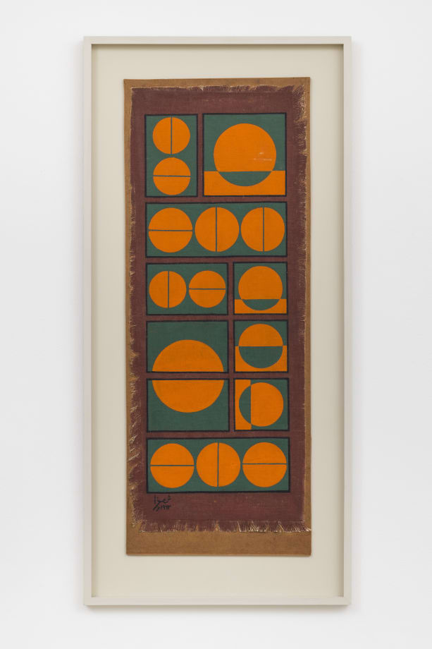 Composition in Orange and Green on Brown by Anwar Jalal Shemza