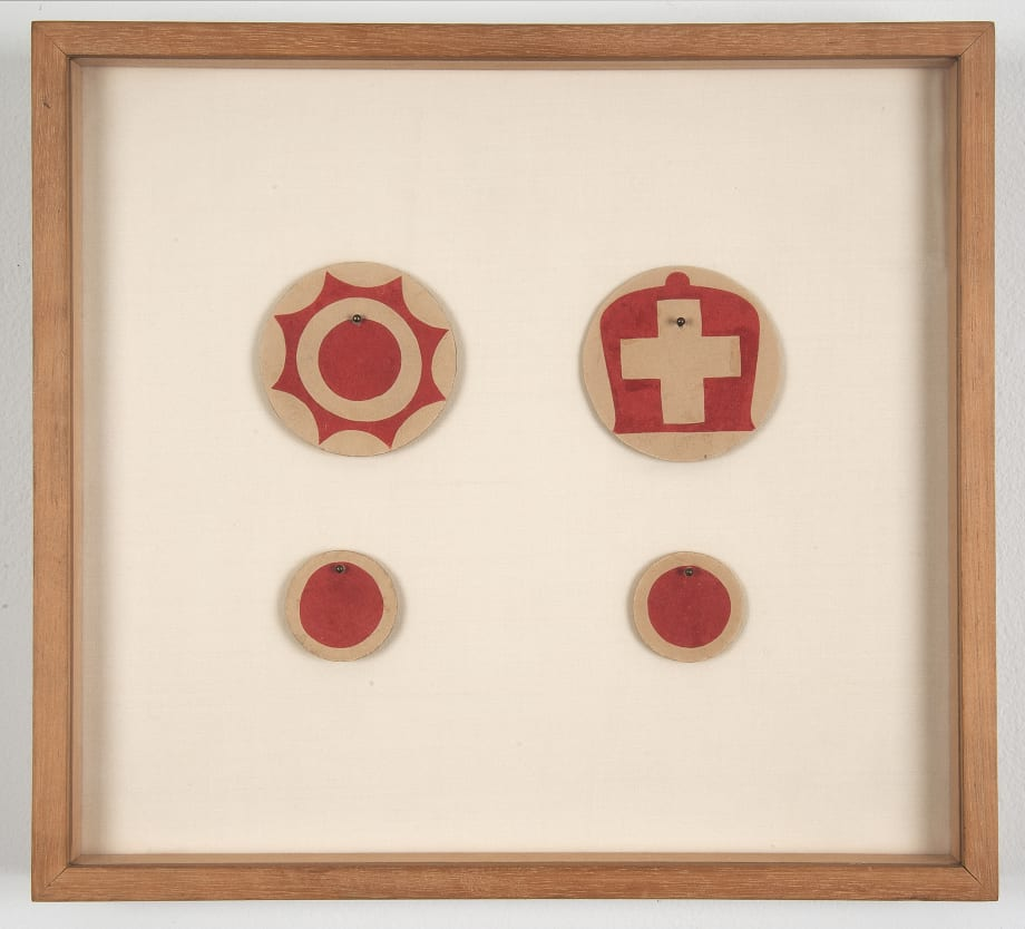 Chess Pieces for Wall-Mounted Chessboard by Marcel Duchamp