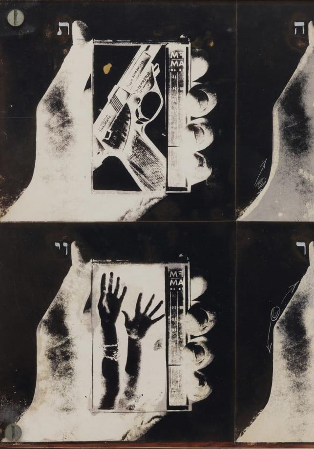Untitled by Wallace Berman