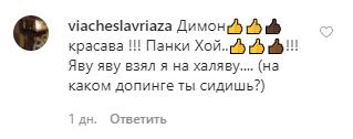 «Накаком допинге?»: Губерниев порадовал болельщиков песней «Сектора газа»