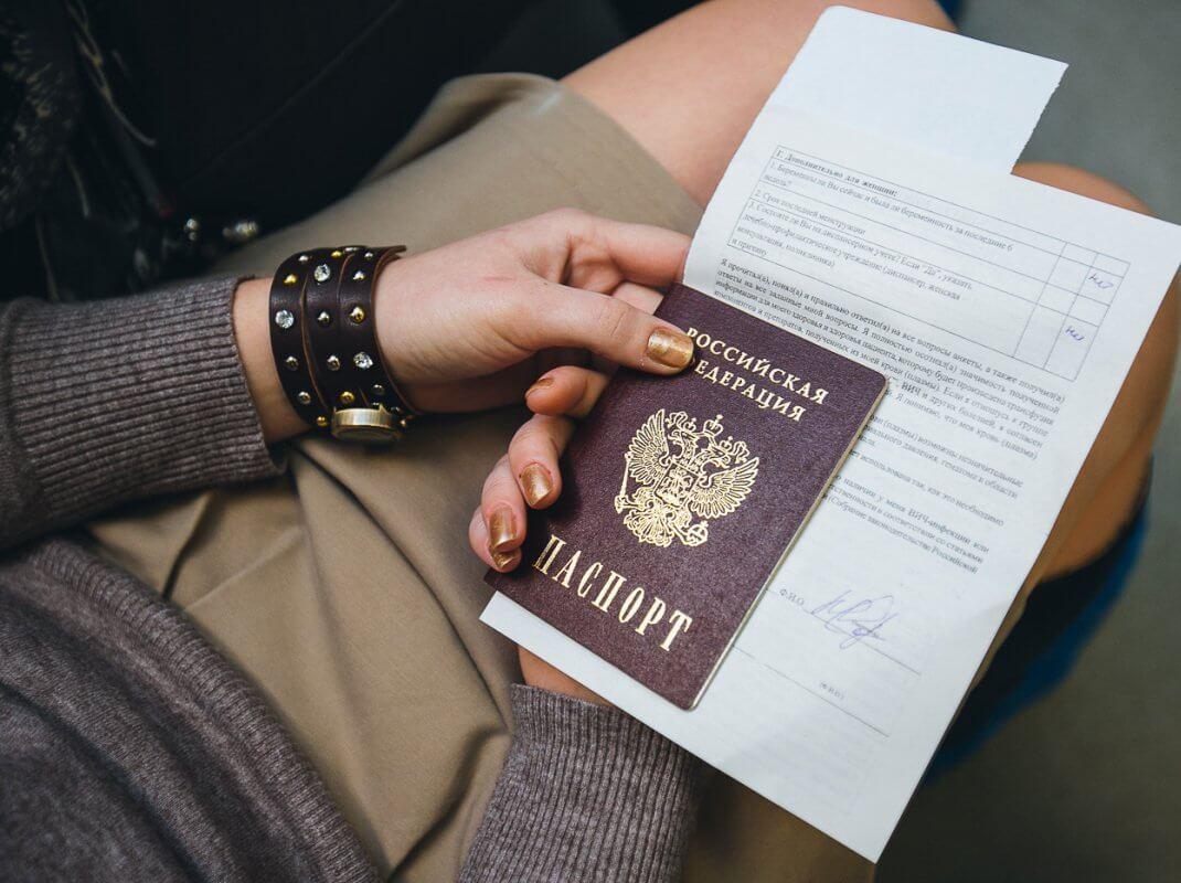 Какие документы нужны для оформления паспорта и как проходит процедура получения документа — отвечаем