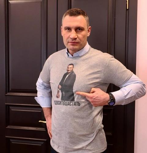 Виталий Кличко назвал детей с коронавирусом неполноценными